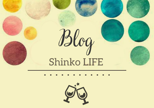 blogShinkoLife